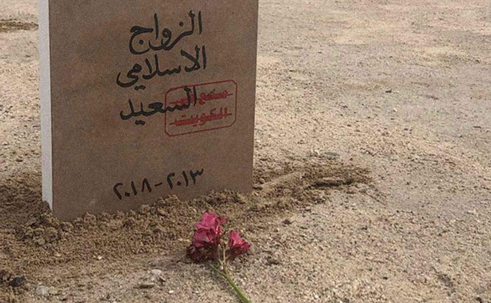 After 4,300 Books Were Banned in Kuwait, an Artist Installs a Cemetery of Banned Books