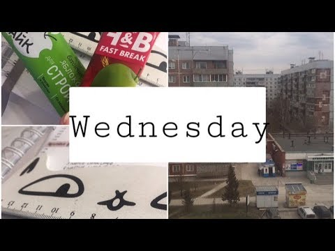 Wednesday | Study week | Motivation | Learn Languages | Study with me