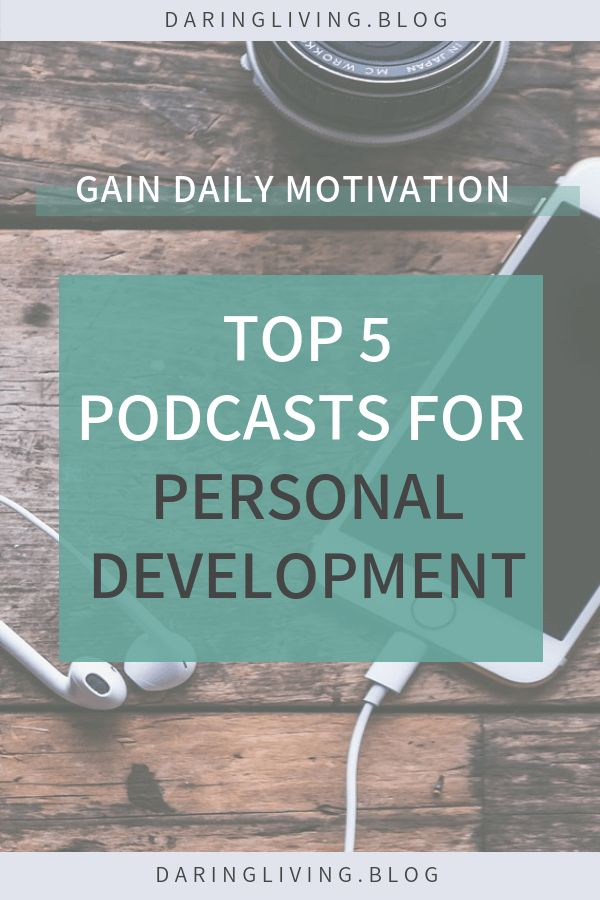 Need a daily boost of motivation? Here are 5 top podcasts for self help, personal growth & personal development. Daring Living #daringliving | Inspiring you to live a passionate & daring life. #podcasts #personaldevelopment #favourites #motivation #inspiration #resources #selfhelp