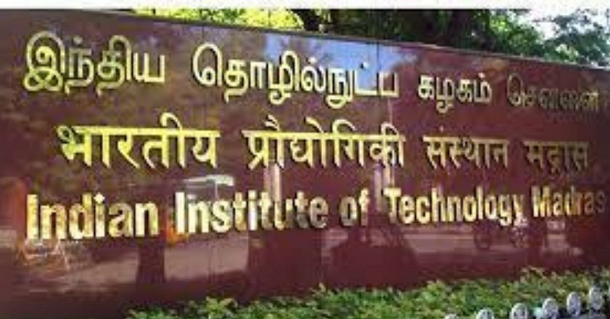 IIT Madras Offers AI & Data Science Fellowship, Monthly Stipend Up To Rs 60,000